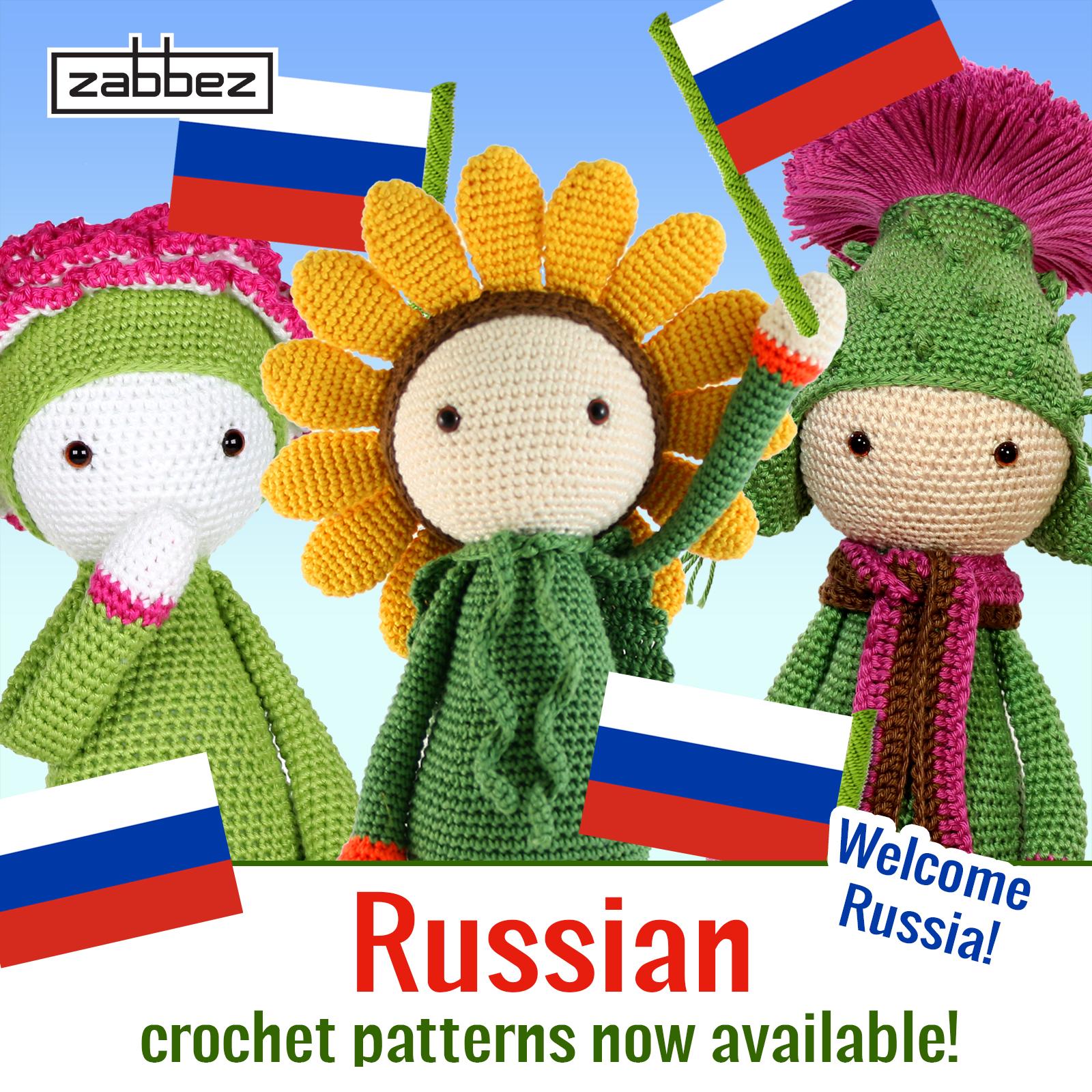 Russian flower crochet patterns